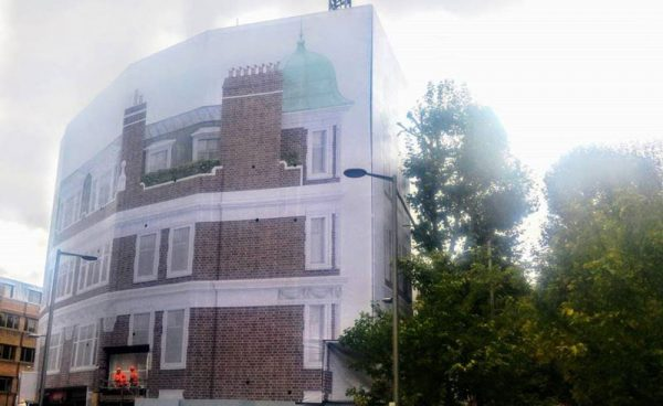 building wrap for one sloane gardens